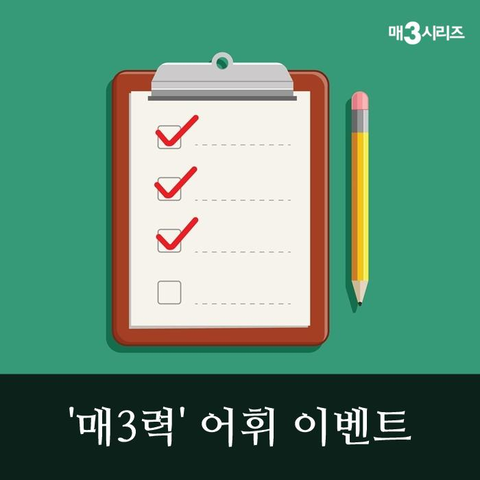 images on organization : 매3시리즈