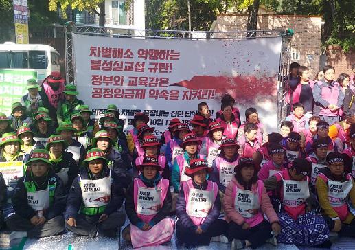 images on organization : 조선에듀 교육정보