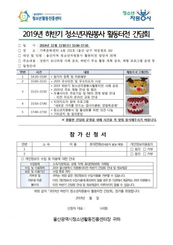 images on organization : 울산광역시 청소년활동진흥센터