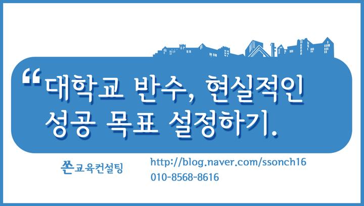 images on organization : 쏜 교육 컨설팅