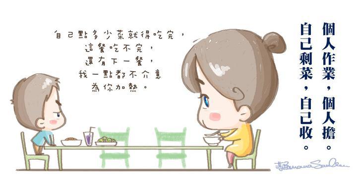 images on organization : 莎拉媽媽─親子育兒Fun插畫
