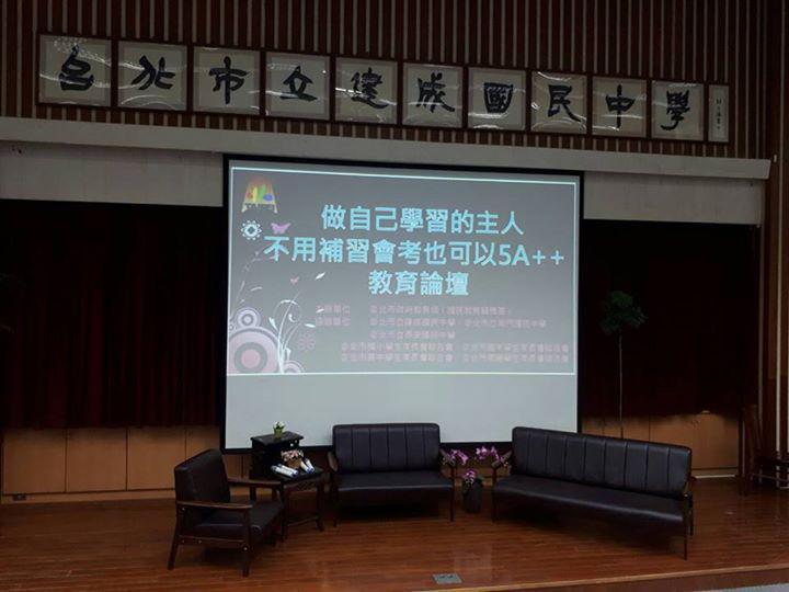 images on organization : 台北市高職學生家長會聯合會