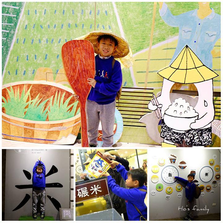 images on organization : 1+1=3。小Yo之家 - 旅行、教養經驗分享