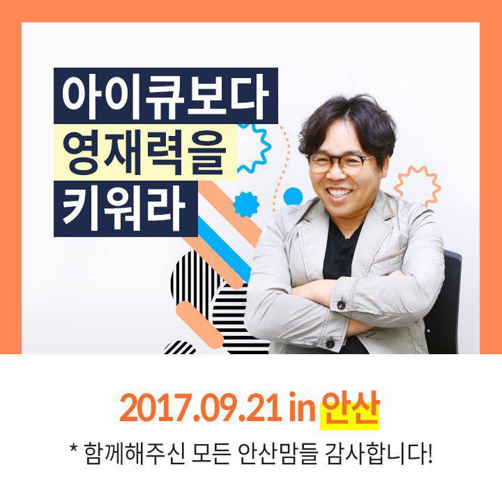 images on organization : 한국교육개발평가원