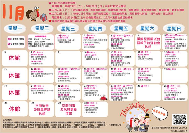 images on organization : 謝寶幸福窩
