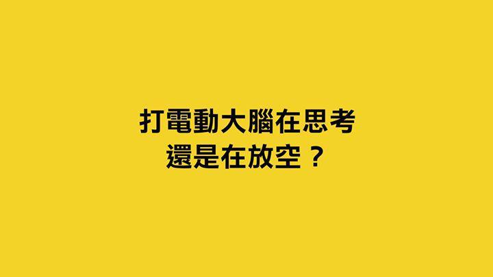 images on organization : 光光老師-兒童專注力問診室