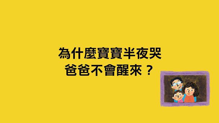 images on organization : 黃瑽寧醫師健康講堂