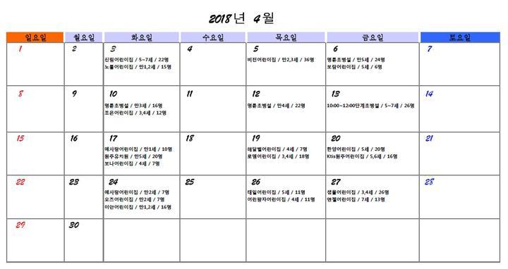 images on organization : 원주교육문화관