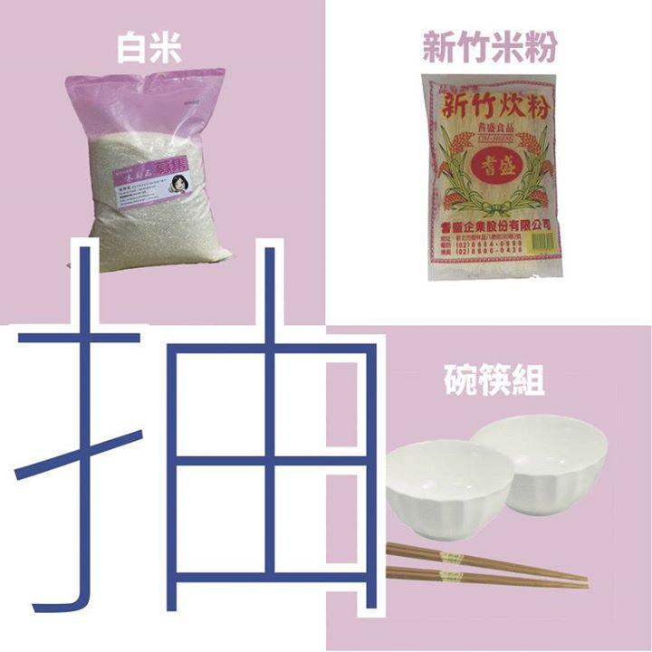 images on organization : 市立達觀國中小 家長會