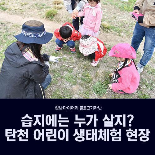images on organization : 성남형교육지원단