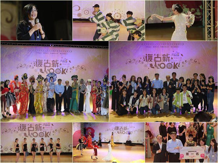 images on organization : 台北市青少年發展處