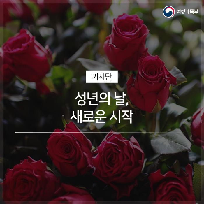 images on organization : 여성가족부 '가족 사랑'