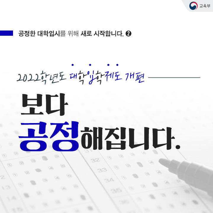 images on organization : 대한민국 교육부