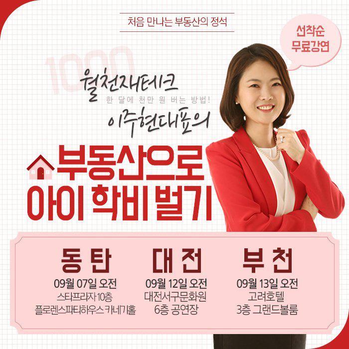 images on organization : 한국교육개발평가원(독한엄마)