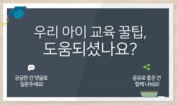 images on organization : 구독금지_GWEN용