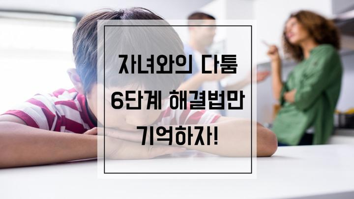 images on organization : 부모공감