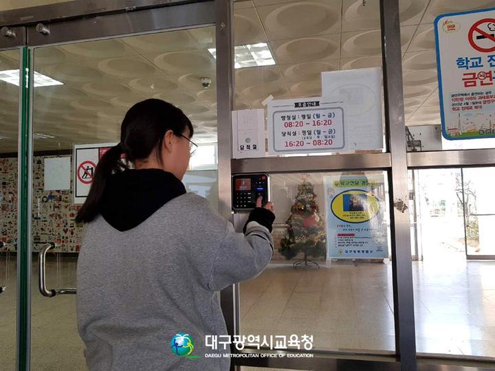 images on organization : 대구광역시교육청