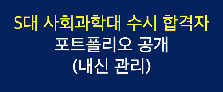 images on organization : 아이엠스쿨