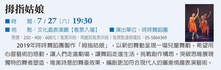 images on organization : 雲林縣政府文化處