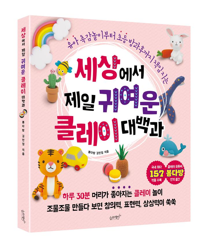images on organization : 도서출판 슬로래빗