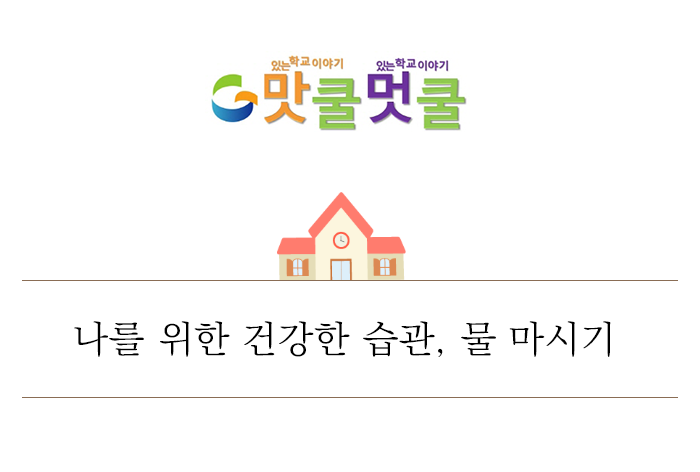 images on organization : 경상북도교육청